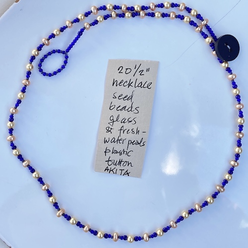 Akita 20.5in necklace
